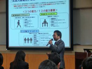 学校教育プロジェクト (2)